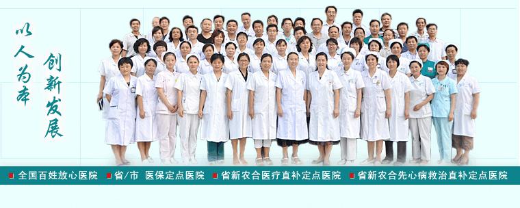 河南省第三人民医院-专家团队